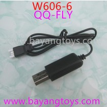 Huajun w606-6 qq-fly UFO Charger