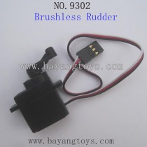 PXToys 9302 Upgrades parts-Brushless Rudder