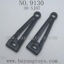 XINLEHONG 9130 Parts-Front Upper Arm
