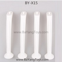 Bayangtoys X15 Quadcopter landing gear
