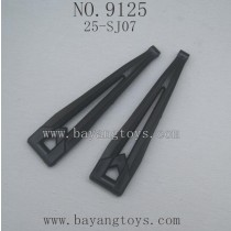 HOSIM 9125 Parts-Rear Upper Arm