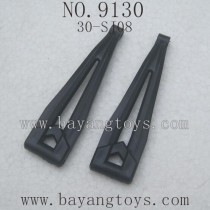 XINLEHONG Toys 9130 Parts-Rear Upper Arm