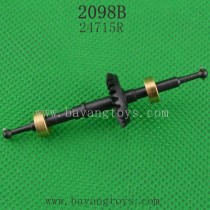 HBX 2098B Parts-Assembled Drive shaft