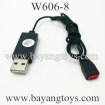 HUAJUN W606-8 Drone USB Charger