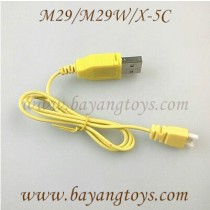 BO MING TOYS X-5C M29 quadcopter USB Charger